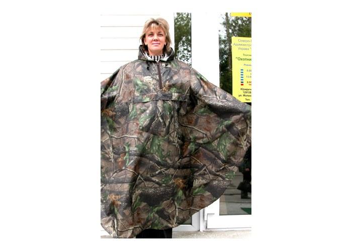 Куртка для рыбалки своими руками 31